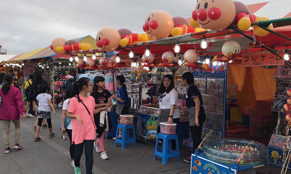 沖縄県出店業事業協同組合